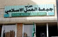 """العمل الإسلامي بالأردن يطالب """"شارلي إيبدو"""" بالاعتذار"""