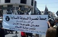 """أبو سياف يرفض """"مسيرة داعش"""" بمعان ومنظمها يعتذر"""