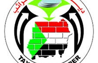السودان يعتزم إلغاء الإعفاءات الضريبية منعا للتهرب