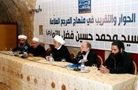 ملتقى الأديان أطلق وثيقة دعم السلم الأهلي