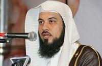 الشيخ العريفي يحضر في ويكيليكس السعودية بزيارته للقاهرة (وثائق)