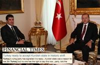 فايننشال تايمز: هل تقبل تركيا دولة كردية في العراق؟