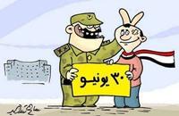 مصريون يحيون ذكرى انقلاب يونيو على مواقع التواصل