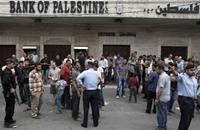 حماس: قطع رواتب موظفي السلطة بغزة عمل مجرد من القيم والمبادئ