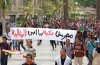 """مسيرات صباحية في جمعة """"العسكر فاكرينها تكية"""" بمصر"""