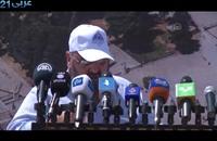 الأردن يشارك بمسيرة القدس العالمية (فيديو+صور)