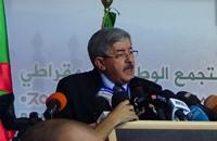 تظاهرات في الجزائر أمام محكمة تحقق مع أويحيى (شاهد)