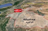 لماذا اعتذرت جبهة النصرة عن مجزرة قلب لوزة في سوريا؟