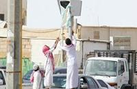 عالم سعودي: تنبيه السائقين لرادار سرعة الطرق مستحب (فيديو)