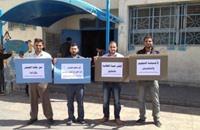 """موظفو """"أونروا"""" في الأردن يتوقفون ساعة عن العمل"""