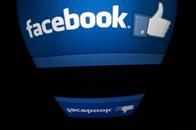 فيسبوك يطلق تطبيقا للصور بواسطة التعرف على الوجه
