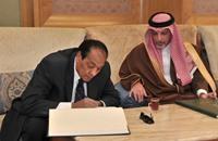 صحف مصر تلفق لويكيليكس تورط الإخوان بتبرئة مبارك والعسكر