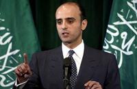 الرياض: وثائقنا سربت باختراق إلكتروني وتنسجم مع المعلن