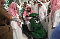 عربات كهربائية بالمسجد الحرام لخدمة الحجاج والمعتمرين