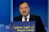 ألمانيا تقول إنها لن ترحل أحمد منصور إلى مصر