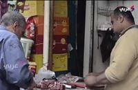 """نظام السيسي يسعى لتجميل صورته بمعارض """"أهلا رمضان"""""""