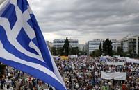 """اليونان تطلب قرضا من """"آلية الاستقرار الأوروبية"""""""