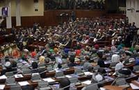 """البرلمان الأفغاني يطالب بـ""""تعليق"""" العلاقات مع أمريكا.. ويحذر"""