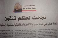 فضيحة: مفتي مصر يسرق مقالا لسيد قطب وينسبه لنفسه