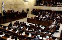 توقعات باحتمالية حل الكنيست الإسرائيلي نفسه اليوم