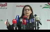 قيادية بحزب تونسي معارض تطالب بإقالة وزير الخارجية
