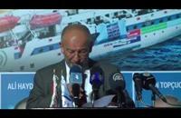 """مهرجان في الأردن يحيي الذكرى الخامسة للاعتداء على """"مرمرة الزرقاء"""""""