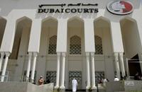 سجن بريطاني في الإمارات بتهمة لمس رجل في حانة بدبي