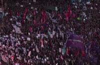 تظاهرة حاشدة في الارجنتين للتنديد باعمال العنف ضد النساء