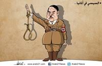 أحمد كمال أبو المجد: السيسي أصبح مخيفا وحكمه لا يوفر أمنا