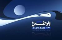 إغلاق قنوات تلفزيون الوطن المعارض في الكويت