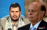 اليمن: تسلسل زمني لأحداث وتحولات العام 2015