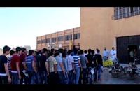 المعارضة السورية أتمت بنجاح تنظيم امتحانات الثانوية العامة بمناطقها