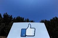 """""""فيسبوك"""" تقدم نسخة """"خفيفة"""" من تطبيقها في آسيا"""