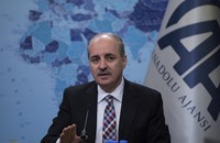 نائب رئيس وزراء تركيا يهاجم السياسة المذهبية لإيران
