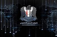 جيش النظام الإلكتروني يذكي حرب الشائعات في درعا