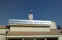 نظام الأسد يحول مطار القامشلي المدني إلى عسكري