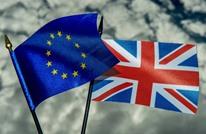 """""""المجلس الأوروبي"""" يقترح تأجيل خروج بريطانيا من الاتحاد"""