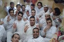 حملات تفطير المعتقلين بمصر.. وجبات بلا تصنيفات