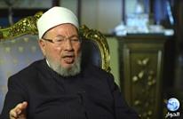 مراجعات القرضاوي (15).. السعودية وقطر وعبد الناصر (فيديو)