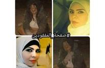 أردنية للسيسي: ابنتي زارت مصر فدمرتها الكلاب (فيديو)