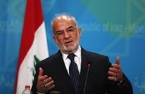 الجعفري يحذر سفير السعودية بالعراق.. ماذا عن قطع العلاقات؟