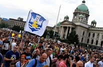 آلاف المتظاهرين في العاصمة الصربية رفضا لمشروع إماراتي