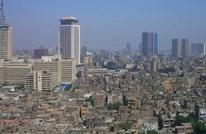 سكان أغلى منطقة بمصر يرفضون إخلاء الحكومة لهم (فيديو)