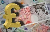 وزير: بريطانيا تواجه الخروج بخفض الإنفاق وزيادة الضرائب