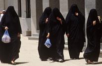 """رغم نفيه.. غضب من سعودي يشبه نساء بلده بـ""""أكياس الفحم"""""""