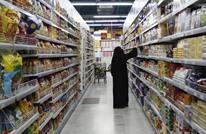 الإمارات تثبت أسعار 4 آلاف سلعة في شهر رمضان