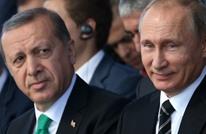 محلل سياسي روسي: هذا ما يريده بوتين من تركيا