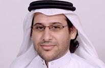 جائزة حقوقية دولية لمحام سعودي معتقل بسجون المملكة
