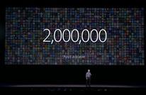 """مليونا تطبيق في متجر """"أبل"""" يتهافت عليها المستخدمون"""