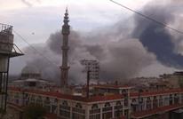 مقتل 9 مدنيين غالبيتهم أطفال في قصف جوي بوسط سوريا
